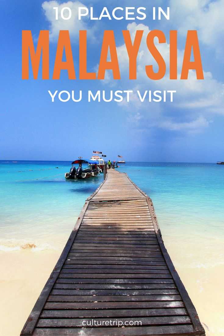 beautiful places in malaysia essay Anti essays offers essay examples to help students with their essay  beautiful places in malaysia malaysia began with the founding of malacca by a sumatran.