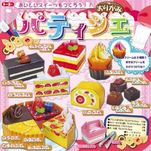 3D Cake Shop Origami ~ Folding Paper http://moe.jlist.com/click/4518?url=http://www.jlist.com/product/ERS210