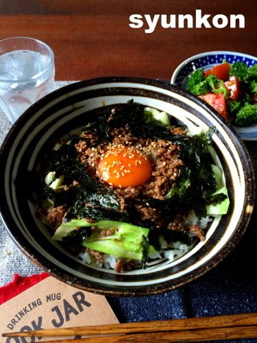 【簡単!!カフェ丼】肉みそキャベツ卵かけごはん と 笑うメディアクレイジー   山本ゆりオフィシャルブログ「含み笑いのカフェごはん『syunkon』」Powered by Ameba