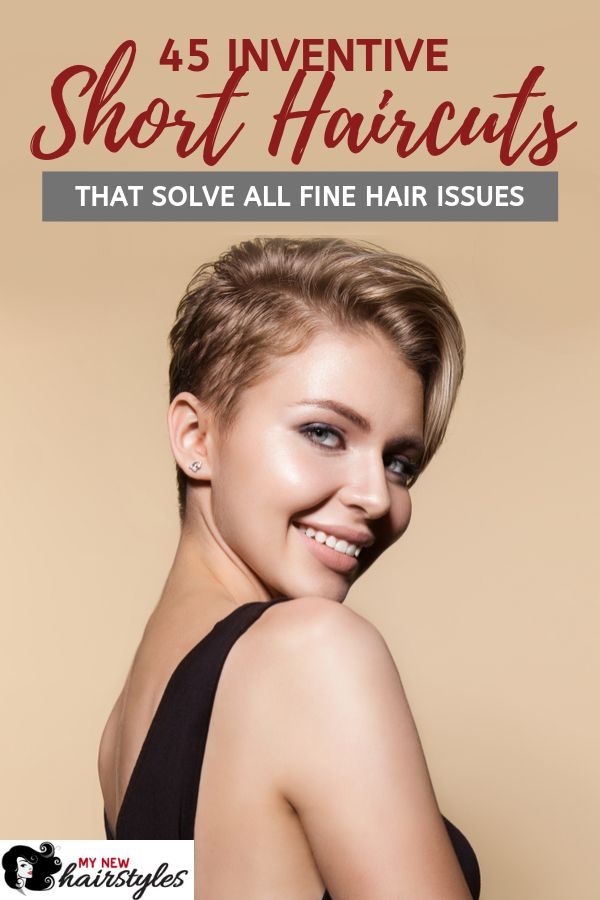Are you interested in trying a short hairstyle for your fine hair? If so, you won't want to miss this article. Here you will find a list of short hair...