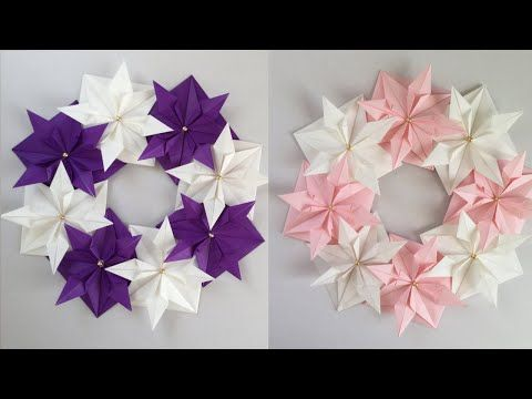 【折り紙】クリスマスリース☆パープル綺麗、ピンクかわいい Christmas Wreath - YouTube