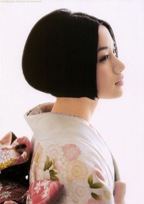 Kimono fashion, via g2slp of Flickr