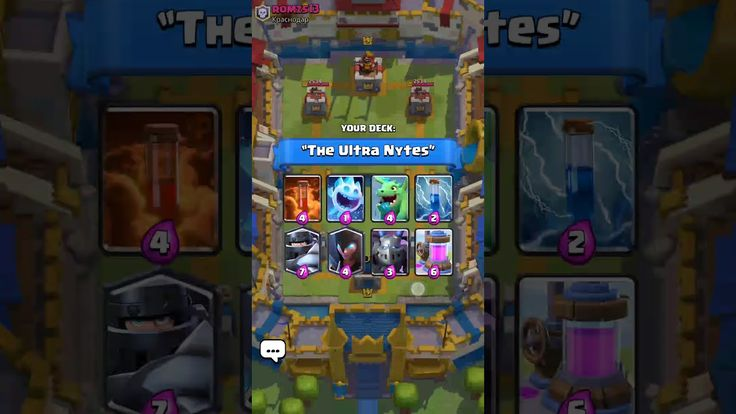 Kings Cup Challenge - Clash Royale - How To Win Every Game Kings Cup Challenge - Clash Royale - How To Win Every Game Let's break into the new challenge inside of Clash Royale - the Kings Cup Elite Challenge! Url link to my latest video: https://youtu.be/Ye7wwLf7LZ8 Music: Licensed under Creative Commons By Attribution 3.0 Subscribe for more Kings Cup Challenge - Clash Royale - How To Win Every Game