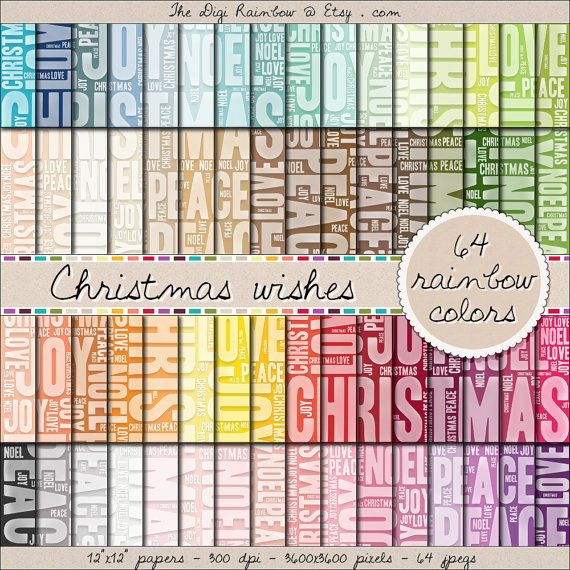 64 christmas wishes scrapbooking paper in #rainbow colors. #Scrapbooking #printable papers or #patterns for #crafts, #journaling, party organization and decor or any #DIY projects. ONLY $1.99