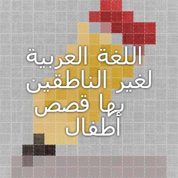 - Undervisning Ressourcer-9884