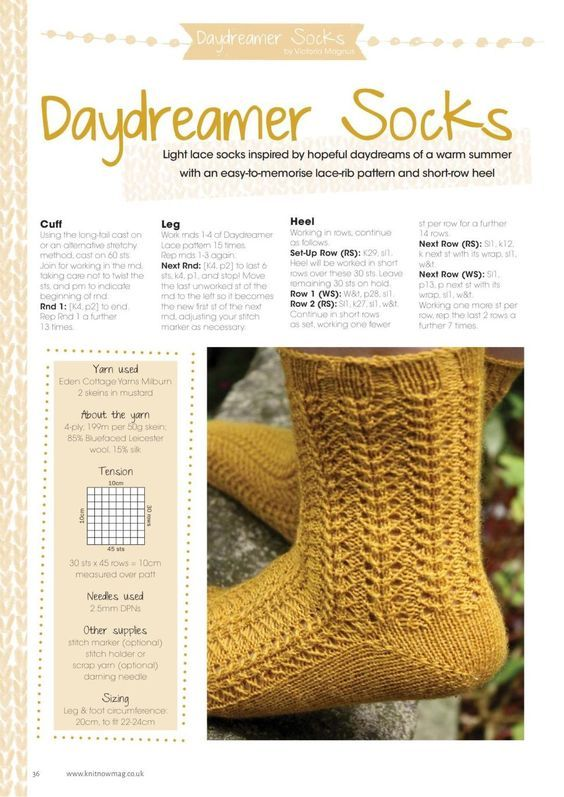 Knit Now 45 2015 03