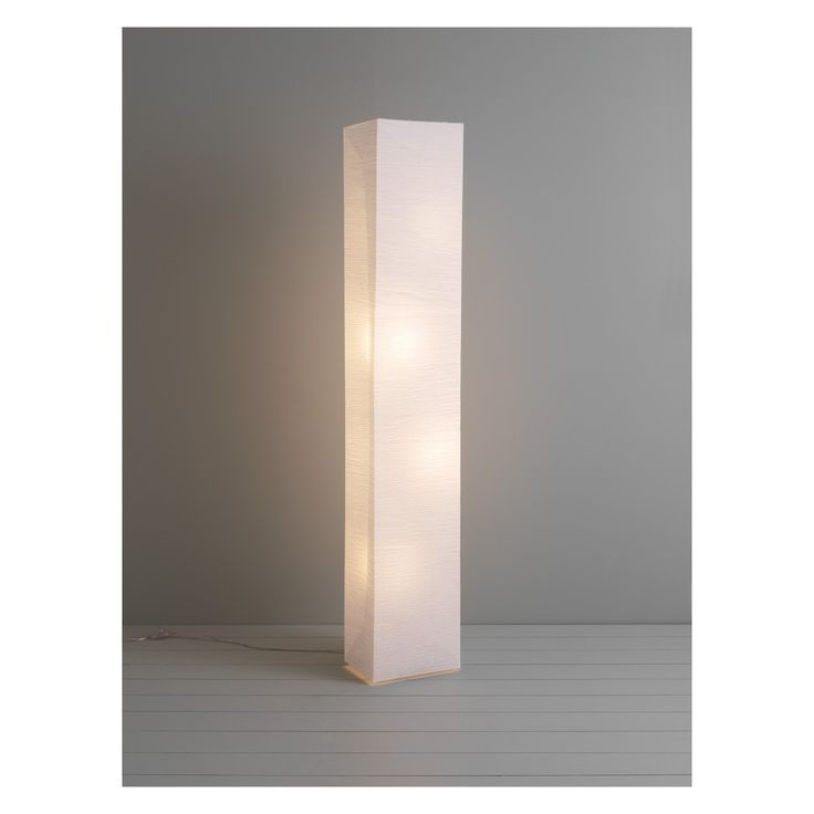 SQUARE PAPER White crinkled paper floor lamp | Buy now at Habitat UK