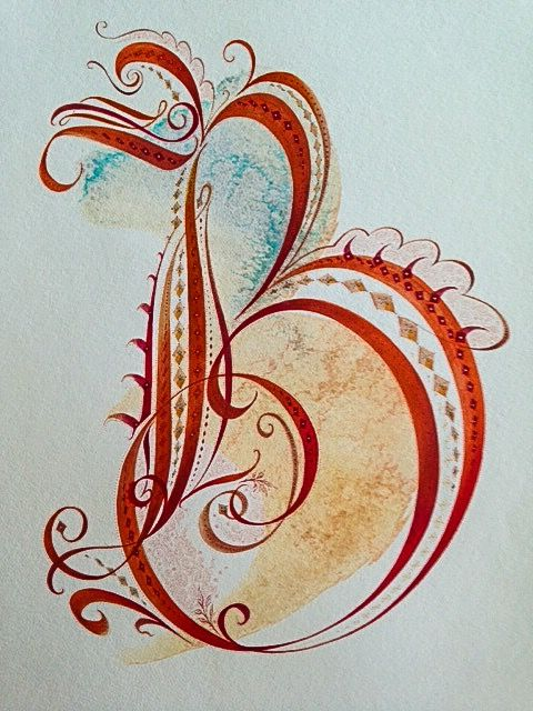 256 Best Images About Illumination And Calligraphy On