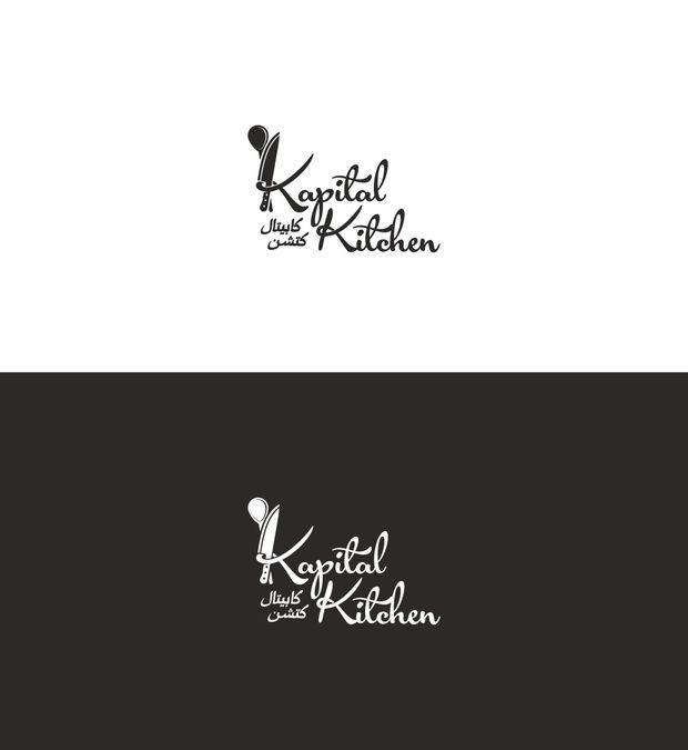 Kitchen Logo Design Ideas ~ Kitchen logo ideas pixshark images galleries