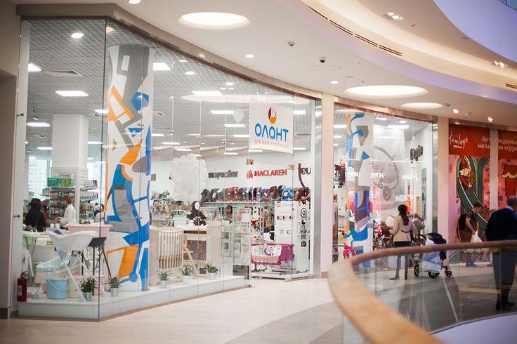 Состоялось открытие магазина Олант в ТЦ Метрополис! – новости интернет-магазина Олант