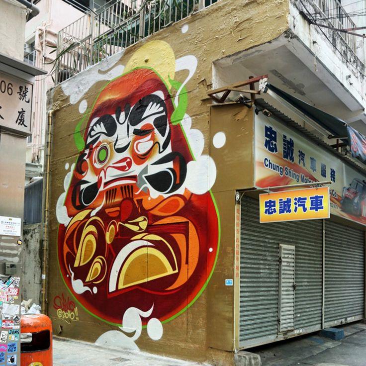 STREET ART ORIGINIAL KARYA SUIKO | Artforia - Suiko merupakan seorang seniman Street Art dan Graffiti yang lahir di Oita, Jepang. Dia dibesarkan di Hiroshima dan di kota ini pula dia memulai kegiatan seninya. Setiap karyanya memiliki karakter yang kuat dengan memadukan unsur ekspresif dan penuh bentuk gelembung, garis dinamis, dan skema warna cerah. Tidak hanya itu penggayaan karyanya juga terinspirasi oleh unsur dinamis Cina, kaligrafi dan Ukiyoe (Japanese woodblock prints).