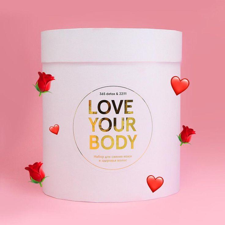 ❤ Love your body! ❤  Идеальный подарок для заботы о себе — наш набор «Love your body», в который входят наши любимые натуральные средства по уходу 🌿 Кокосовое масло для здоровья и красоты кожи и волос, детокс-масло для тела, улучшающее тонус и упругость кожи, вся серия натуральных средств по уходу @2211cosmetics и абонемент на пять занятий йогой в студии @yogaspacemoscow 🍦 ♡ Каждый набор — в красивой подарочной упаковке. ♡ Подробнее о каждом продукте в составе набора — на нашем сайте…