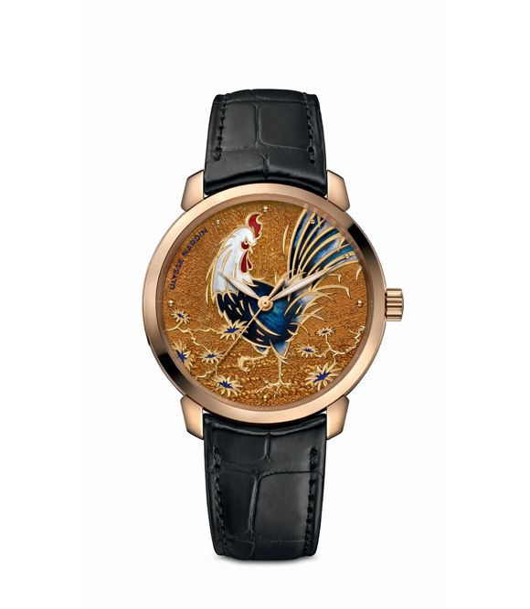 Ulysse Nardin Classic Rooster