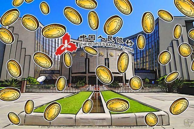 中国人民銀行、新たな仮想通貨を発行か - http://xn--eck3a9bu7cul.pw/articles/J1I0q