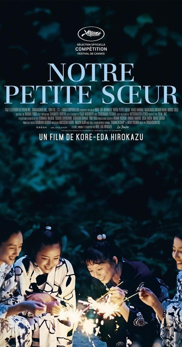 Directed by Hirokazu Koreeda.  With Haruka Ayase, Masami Nagasawa, Kaho, Suzu Hirose. A story that revolves around three sisters who live in their grandmother's home and the arrival of their 13-year-old half sister.