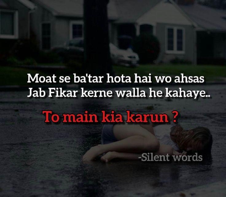 Sad Romantic Quotes In Hindi: 159 Best Sad Lines Images On Pinterest
