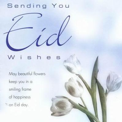 eid milad un nabi mubarak wishes