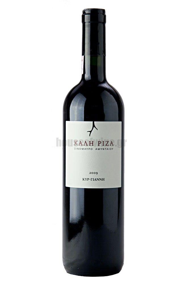 Καλή Ρίζα - Ερυθρά Κρασιά - Κρασί - Online Κάβα House of Wine - e-κάβα σου. Εξαιρετικο σαν καλοκαιρινό ερυθρό