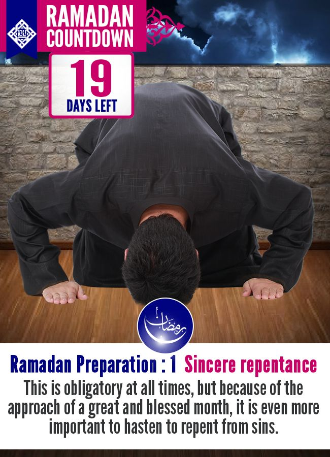 ‪#‎PrepareForRamadan‬  1. Sincere repentance  This is obligatory at all times, but because of the approach of a great and blessed month, it is even more important to hasten to repent from sins between you and your Lord, and between you and other people by giving them their rights, so that when the blessed month begins you may busy yourself with acts of worship with a clean heart and peace of mind.  #Ramadan #IOURamadan