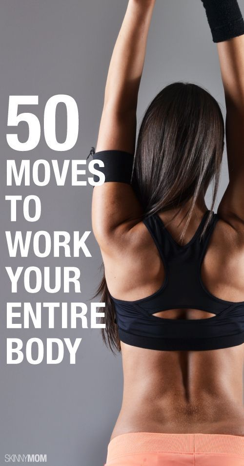 50 moves to get that toned body!