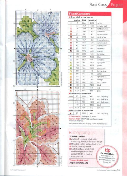 Gallery.ru / Фото #14 - The world of cross stitching 190 - tymannost