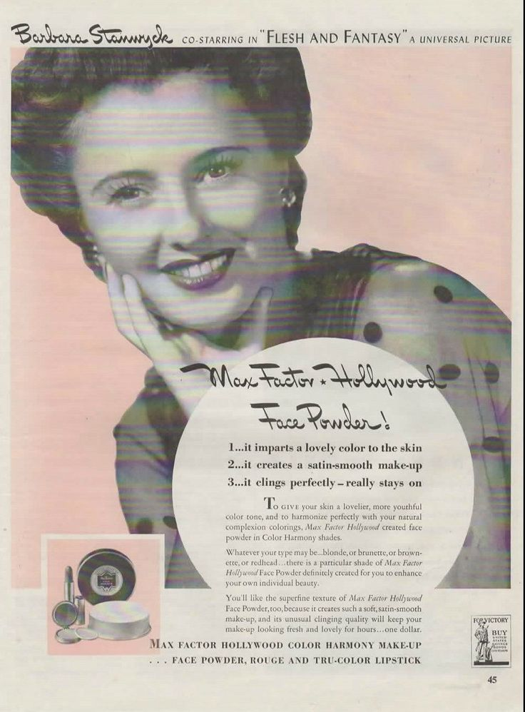 Vintage 1940s Max Factor Face Powder Magazine Print Ad with Barbara Stanwyck and Dundee Towels