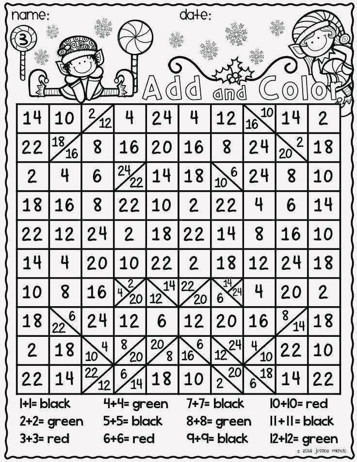 17 Printable Coloring Pages For Grade 2 Math Worksheets 2nd Grade Math Worksheets Math Fact Worksheets