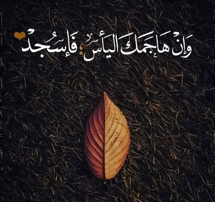 خواطر اسلامية تويتر Prayer For The Day Beauty Skin Care Routine Islam Quran