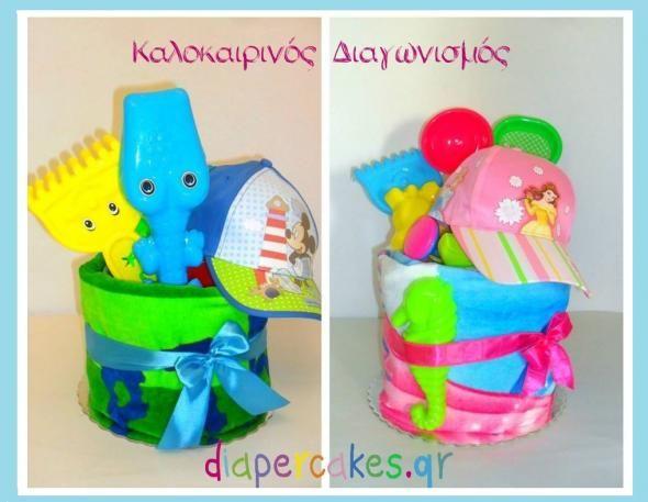 Διαγωνισμός Με Δώρο 2 Beach Towel Cakes με ήρωες της Disney!