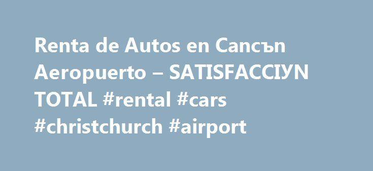 Renta de Autos en Cancъn Aeropuerto – SATISFACCIУN TOTAL #rental #cars #christchurch #airport http://rentals.remmont.com/renta-de-autos-en-canc%d1%8an-aeropuerto-satisfacci%d1%83n-total-rental-cars-christchurch-airport/  #renta de carros # Renta de Autos en Cancun y Playa del Carmen Por que Adventure Renta de Autos es su mejor opciуn para rentar un auto en Cancun. rentar un auto en Playa del Carmen. rentar un auto en la Riviera Maya o rentar un auto en Tulum. Por que tenemos el mejor…