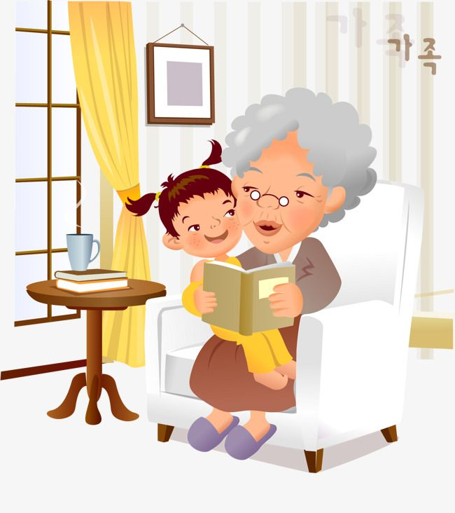 Grandmother To Granddaughter A Story Old People Girl Illustration Png Transparent Clipart Image And Psd File For Free Download Illustration Cartoon Illustration Free Icons
