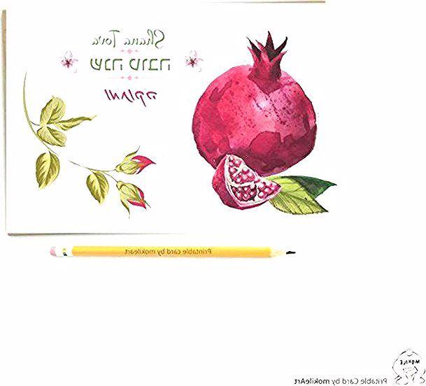 Rosh Hashanah Cards Sahana Tova Hebrew Shana Tova Card Happy New Year Card Cards Happy Hashanah Hebrew In 2020 Rosh Hashanah Cards Cards Happy Rosh Hashanah