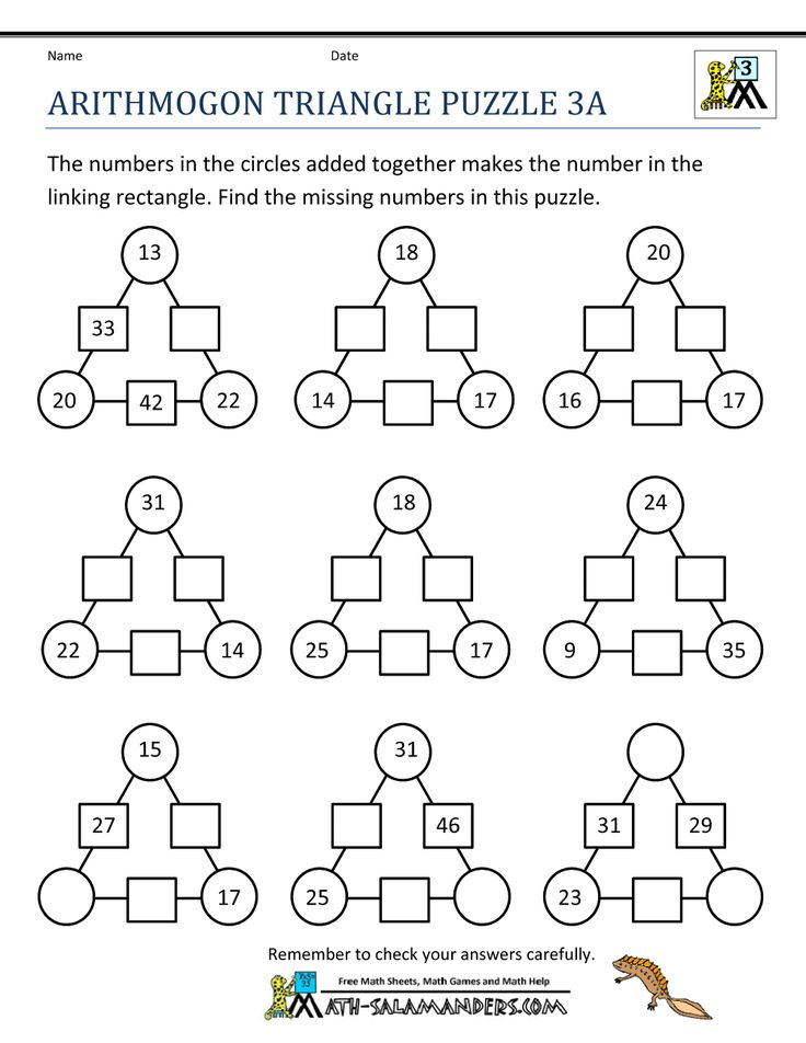 number-puzzles-arithmogon-triangle-puzzle-3a.gif (1000×1294)
