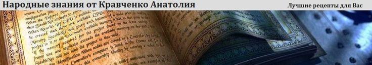 Душистый перец   Народные знания от Кравченко Анатолия