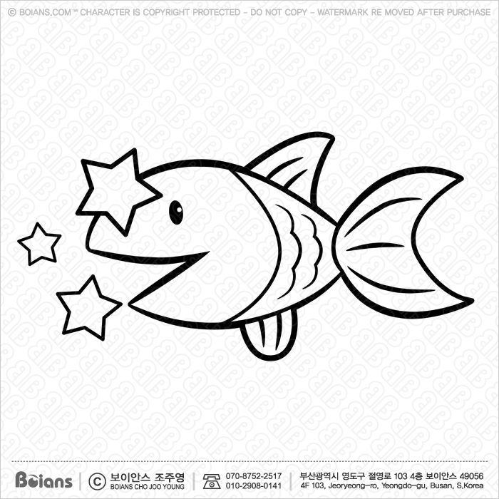 Boians Vector Black And White Fish character side. Signs of Zodiac Isolated Pisces Illustration. (SKU: BVCD000990) #Boians #Fish #Pisces #FishCharacter #PiscesCharacter #Zodiac #Horoscope #ZodiacSymbols #Astrology #HoroscopeSigns #StarSigns #AstrologySigns #ZodiacWheel #ZodiacIcon #ZodiacSignsVector #Isolated #FishIsolated #PiscesIsolated #SignsOfZodiac #TwelveHouses #ZodiacalConstellations #Illustration #Character #Cartoon #ClipArt #StockImages #Vector #Seafood #Zodiac #Constellation #Sign…