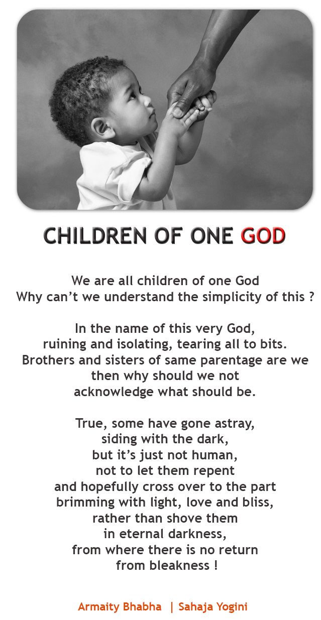 Sahaja yogini Armiaty Bhabha's poem - Children of One God