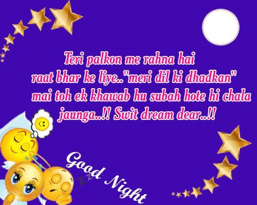 Romantic Good Night SMS | Patialajokes | Pinterest | Romantic good ...