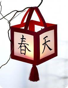Luminarc - Les loisirs créatifs : fabriquer une lanterne chinoise