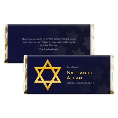 best bar mitzvah giveaways