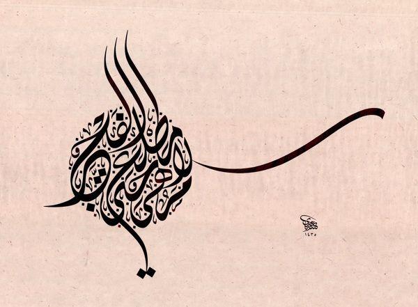 I سلام هي حتى مطلع الفجر Peace!.......this untill the rise of Morn
