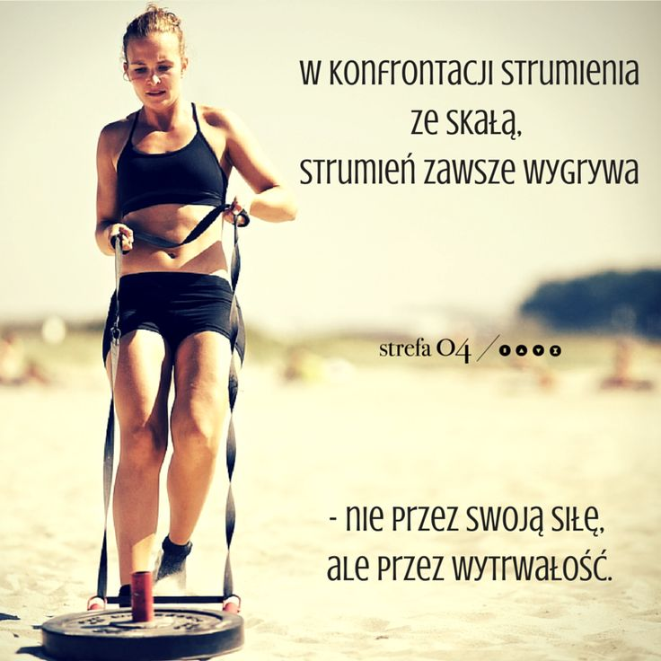 http://www.strefa04.pl/sylwetki-test Zrób test sylwetki Kasi Żytko- licencjonowanej trenerki fitness i poznaj swój typ sylwetki oraz dobrany do niej plan treningowy, dzięki któremu już w 30 dni zauważysz rezultaty ćwiczeń. #fitness #trening #dieta #odchudzanie