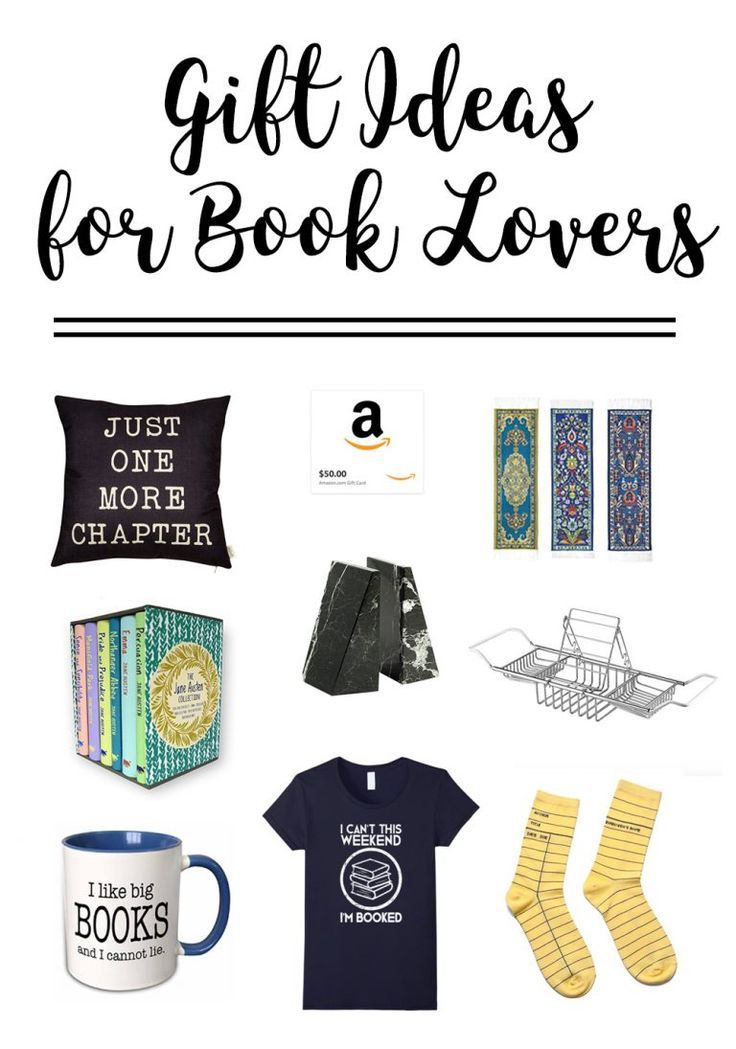 Literary Gifts For Readers And Book Lovers Of All Ages Book Lovers Gifts Book Lovers Gift Basket Gifts For Readers
