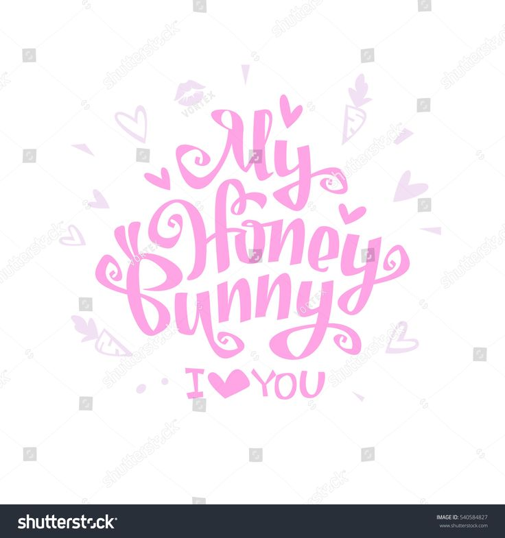 Download My Honey Bunny Love You Modern Stock Vector Royalty Free ...