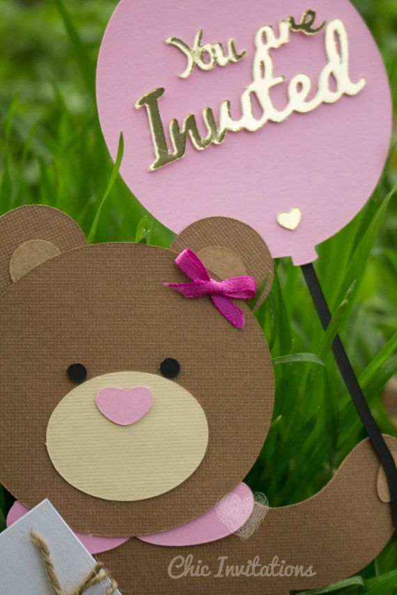 Teddy Invitation Bear Invitation Birthday Custom Birthday Teddy Invitation Gril Pink Teddy Girl