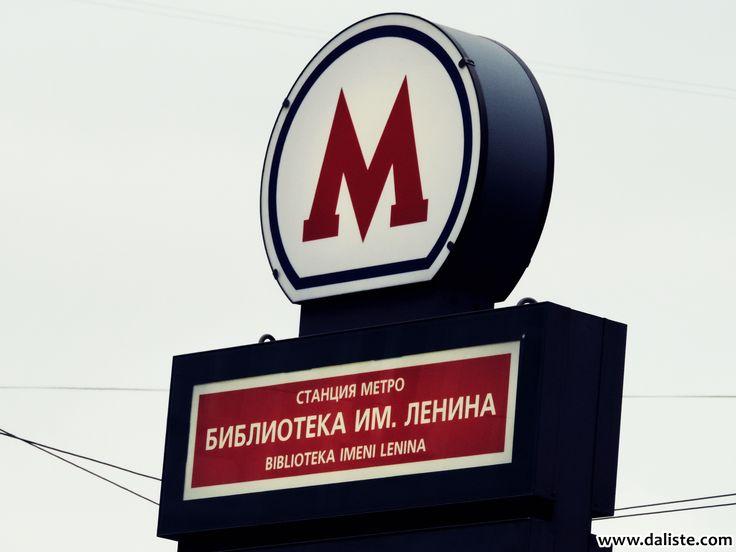 GUŽVA U MOSKVI - UTISAK BROJ 1 http://www.daliste.com/moskva-utisak-broj-1/ #Moscow #travel #daliste #moscowmetro