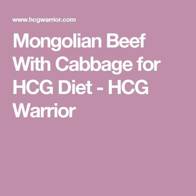 Mongolian Beef With Cabbage for HCG Diet - HCG Warrior