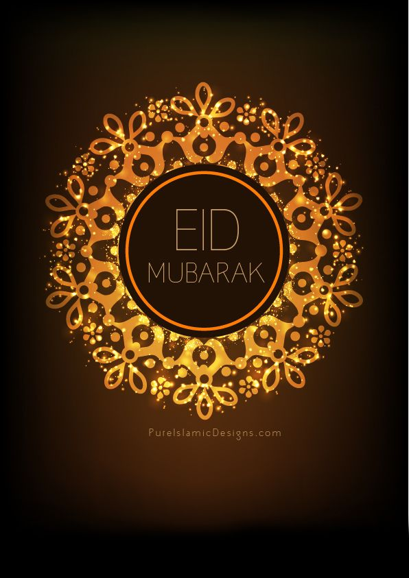 10 Beautiful EID MUBARAK Wallpapers by PureIslamicDesigns  http://pureislamicdesigns.com/10-beautiful-eid-mubarak-wallpapers/
