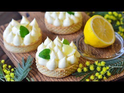 ТАРТ с лимонным курдом и заварным кремом ☆ Lemon tart - YouTube