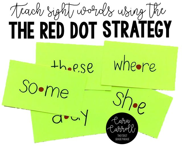 1245 best reading images on pinterest elementary schools guided 5 tips for teaching sight words how to make them stick the first fandeluxe Images