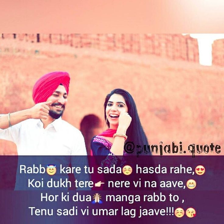 Lyric memories of a broken heart lyrics : The 25+ best Punjabi quotes ideas on Pinterest | Two line shayari ...